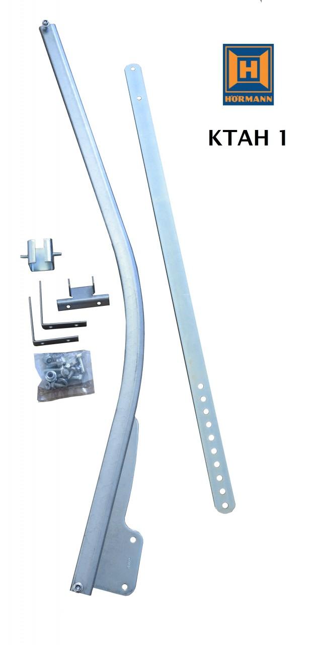 Hörmann Canopy Bow Arm KTAH 1